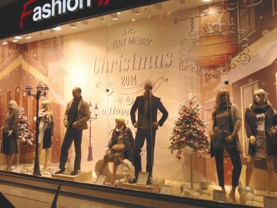 """реализация дизайн проекта зимнего оформления витрин для компании """"Fashion House"""""""